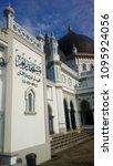 kedah  malaysia   november 21 ... | Shutterstock . vector #1095924056