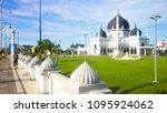 kedah  malaysia   november 21 ... | Shutterstock . vector #1095924062