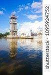 kedah  malaysia   november 20 ... | Shutterstock . vector #1095924752