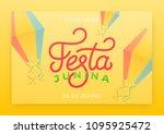 festa junina. holiday layout...   Shutterstock .eps vector #1095925472