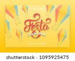 festa junina. holiday layout... | Shutterstock .eps vector #1095925475
