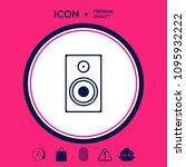 audio speaker icon   Shutterstock .eps vector #1095932222