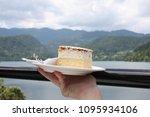 vanilla and custard cream cake... | Shutterstock . vector #1095934106