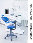 modern dental clinic  dentist... | Shutterstock . vector #1095937232