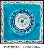 ceramic azulejos portuguese...   Shutterstock . vector #1095939032