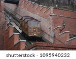 budapest  hungary  feb 1  2018  ... | Shutterstock . vector #1095940232