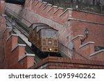 budapest  hungary  feb 1  2018  ... | Shutterstock . vector #1095940262