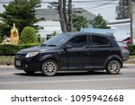 chiang mai  thailand   may 10...   Shutterstock . vector #1095942668