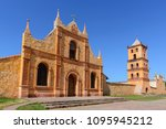 jesuit mission church in san... | Shutterstock . vector #1095945212