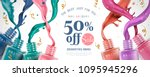 nail lacquer sale ads with... | Shutterstock .eps vector #1095945296