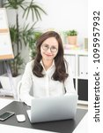 asian woman using laptop ...   Shutterstock . vector #1095957932