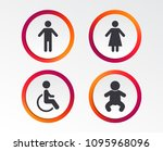 wc toilet icons. human male or...   Shutterstock .eps vector #1095968096