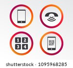 phone icons. smartphone with qr ... | Shutterstock .eps vector #1095968285