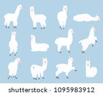 vector set of characters.... | Shutterstock .eps vector #1095983912