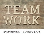 english alphabet in word... | Shutterstock . vector #1095991775