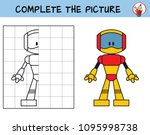 robot. copy the picture.... | Shutterstock .eps vector #1095998738