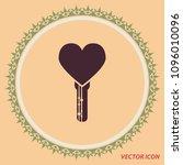 heart key  vector icon   Shutterstock .eps vector #1096010096