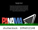 word panama and soccer ball in...   Shutterstock .eps vector #1096012148