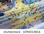 heavy traffic in streets... | Shutterstock . vector #1096013816