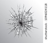 crime busted circle break gray... | Shutterstock .eps vector #1096024118