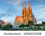 barcelona  spain   feb 10  view ... | Shutterstock . vector #1096025408