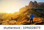man traveler hiking alone in... | Shutterstock . vector #1096028075
