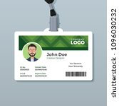 simple identity card template | Shutterstock .eps vector #1096030232