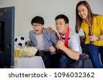 people watch soccer. asian... | Shutterstock . vector #1096032362