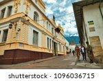 bogota columbia march 15 2018 ... | Shutterstock . vector #1096036715
