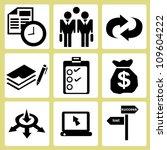 business management  allocation ... | Shutterstock .eps vector #109604222