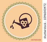 irrigation flowers  vector icon   Shutterstock .eps vector #1096043972