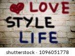 love style love | Shutterstock . vector #1096051778