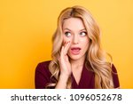 portrait of concentrated big... | Shutterstock . vector #1096052678