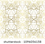 gradient gold white seamless... | Shutterstock .eps vector #1096056158