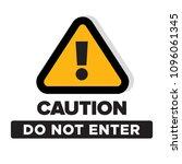 caution do not enter sign... | Shutterstock .eps vector #1096061345