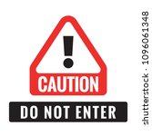 caution do not enter sign... | Shutterstock .eps vector #1096061348