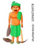 worker  labourer  slave  | Shutterstock .eps vector #1096076978