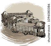 landmarks of sofia  sofia... | Shutterstock .eps vector #1096080386