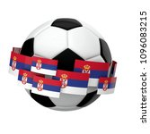 soccer football with serbia... | Shutterstock . vector #1096083215