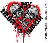 skull with heart  grunge...   Shutterstock .eps vector #1096083476