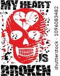 skull with heart  grunge...   Shutterstock .eps vector #1096083482