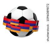 soccer football with armenia... | Shutterstock . vector #1096089872
