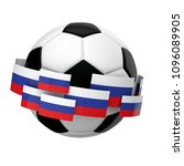 soccer football with russia... | Shutterstock . vector #1096089905