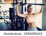 woman working out in gym on... | Shutterstock . vector #1096090142