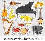 set of cartoon musical...   Shutterstock .eps vector #1096091912