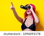 young pink hair girl in bikini... | Shutterstock . vector #1096093178