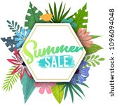 summer sale  banner with...   Shutterstock .eps vector #1096094048