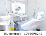 modern dental clinic  dentist...   Shutterstock . vector #1096098242