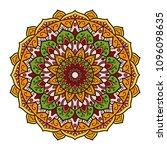 mandala. ethnic decorative...   Shutterstock .eps vector #1096098635
