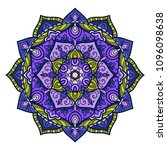 mandala. ethnic decorative...   Shutterstock .eps vector #1096098638
